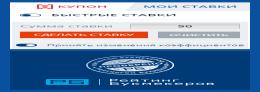 Mosbet регистрация